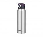 Kubek termiczny mobilny Thermos Motion 750 ml (stalowy)
