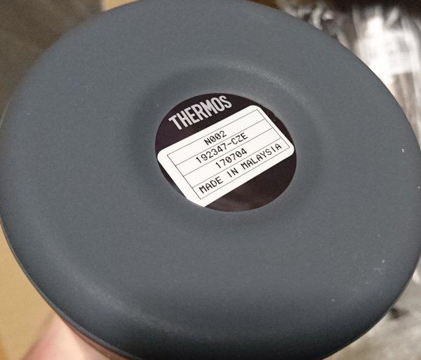 Termos ekstremalny Mountain Thermos 900 ml malinowy/siwy