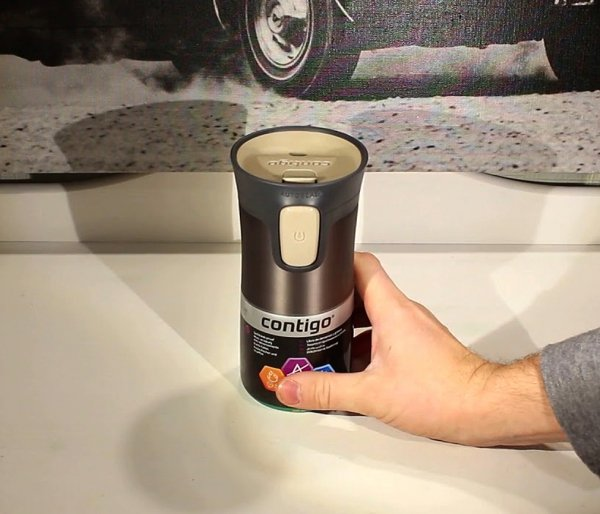 Kubek termiczny CONTIGO Pinnacle 300 ml latte