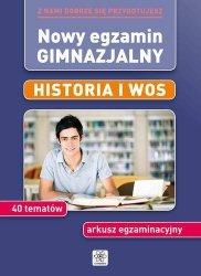 NOWY EGZAMIN GIMNAZJALNY HISTORIA I WOS