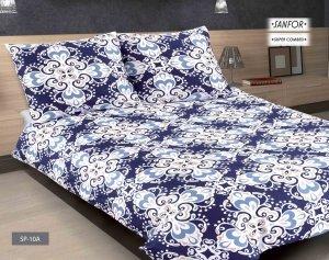 Pościel satynowa Matex Premium 160x200 Granatowa - Żakardowa SP-10A