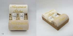 Komplet ręczników na prezent z kubkami - Rocznica Ślubu Ecru - Beż
