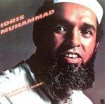 Idris Muhammad - You Ain't No Friend Of Mine! (LP)