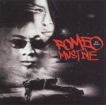 Romeo Must Die (CD)