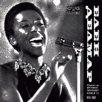 Elaine Delmar - Recital By (LP)
