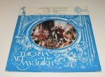 Thousand Years Of Music - G. Palestrina Motets Organ Works Mass Magnificat The Madrigal Ensemble (LP)