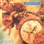 Anywhen - Anywhen (CD)
