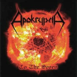 Apokrypha - To The Seven (CD)