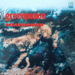 Greenpeace Breakthrough (2LP)