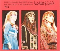 Fairuz In Concert At The Olympia-Paris (2CD)
