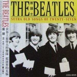 The Beatles - Sutra Old Songs Of Twenty-Seven (CD)