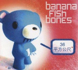Bananafishbones - 36 m² (CD)