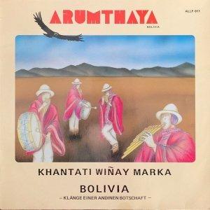 Arumthaya - Khantati Winay Marka (LP)
