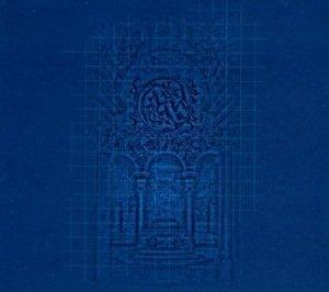 Künstler Zum 9. Wave-Gotik-Treffen (CD)