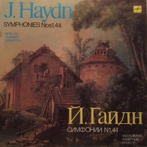 J. Haydn - Moscow Chamber Orchestra - Symphonies Nos1,44 (LP)