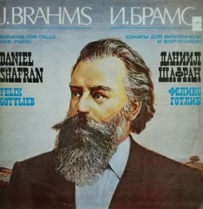 J. Brahms - Daniel Shafran, Felix Gottlieb - Sonata No. 1 For Cello And Piano / Sonata No. 2 For Cello And Piano (LP)
