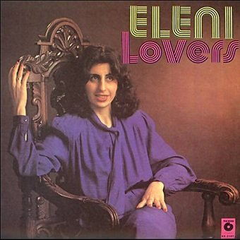 Eleni - Lovers (LP)
