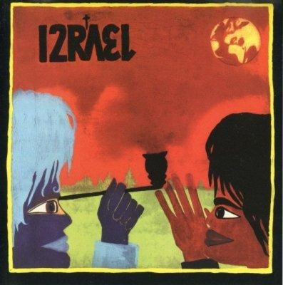 Izrael - Nabij Faję (LP)