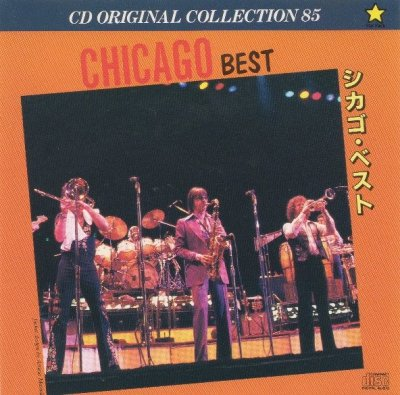 Chicago - Best (CD)