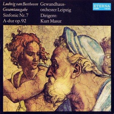 Ludwig van Beethoven - Gewandhausorchester Leipzig, Kurt Masur - Sinfonie Nr. 7 A-dur Op. 92 (LP)