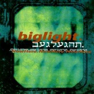 Big Light - NowHere.NowHere.NowHere. (CD)
