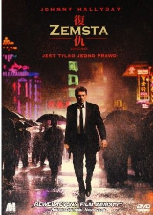 Zemsta (DVD)