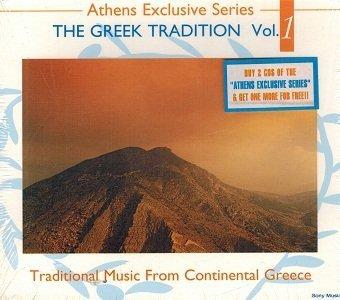 Greek Tradition Vol. 1 (CD)