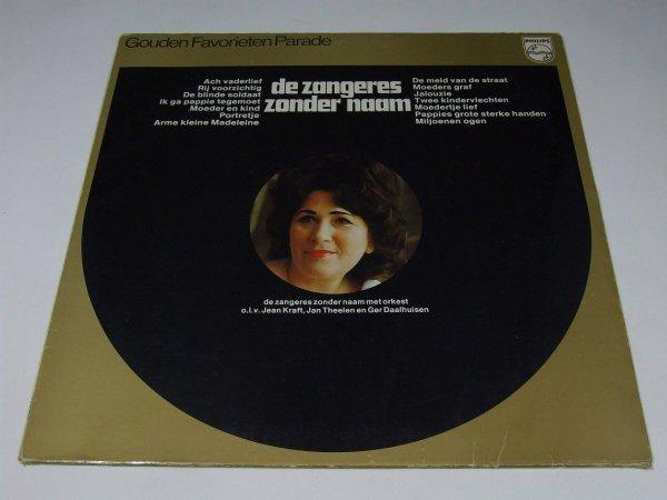 Zangeres Zonder Naam - De Zangeres Zonder Naam (LP)