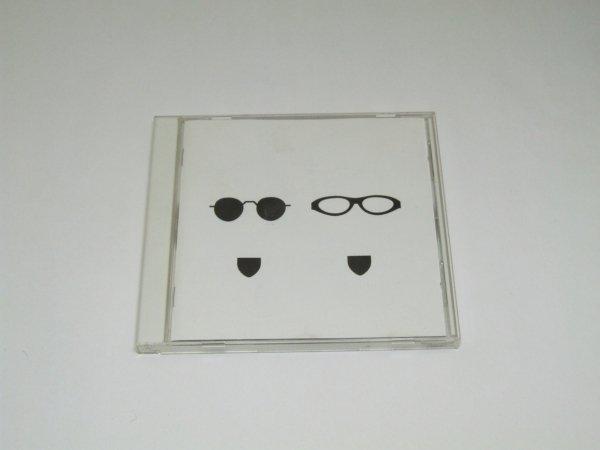 Mundstuhl - Deluxe (CD)