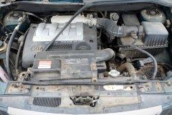 Silnik Kia Carens II 2002 1.8i 16V TB