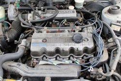 Silnik Mitsubishi Galant 1988-1992 1.8i 8V 4G37