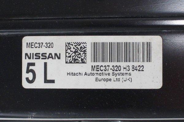 Komputer silnika stacyjka immo - Nissan - Micra - zdjęcie 4