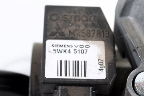 komputer silnika - stacyjka - mitsubishi - colt - zdjęcie 11