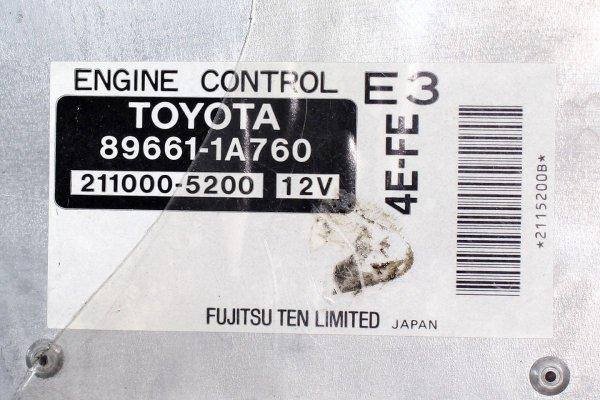 Komputer silnika stacyjka immo Toyota Corolla E11 1997-2002 1.3i 16V