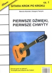 ABSONIC  Gitara krok po kroku cz. 1 - Pierwsze dźwięki, pierwsze chwyty