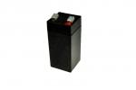 Akumulator do wagi CAS SW-II