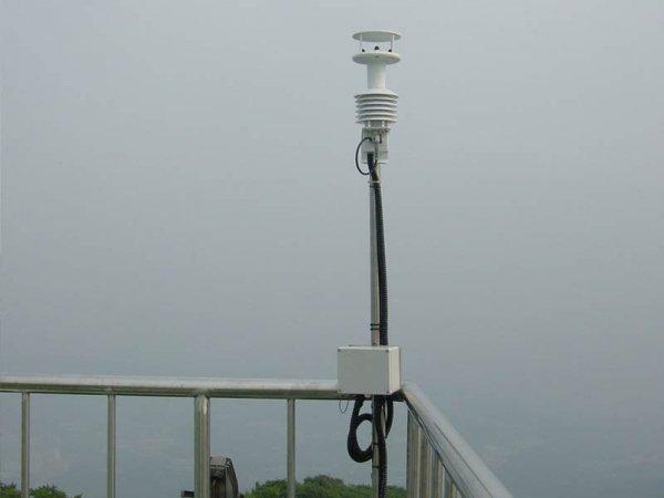 Stacja meteorologiczna profesjonalna Gill MetPak stacja pogodowa badawcza