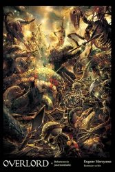 Overlord 4 Bohaterowie jaszczuroludzi
