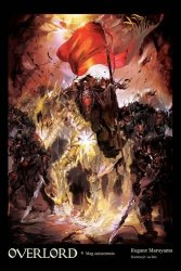 Overlord 9 Mag zniszczenia