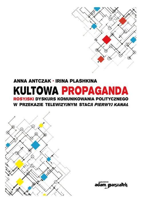 Kultowa propaganda