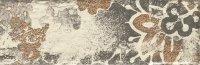 Rondoni Beige Inserto D 9,8x29,8