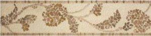 Lavish Beige Listwa 44,8x10,5