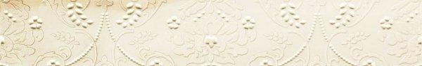 Onis Listwa 9,8x59,8