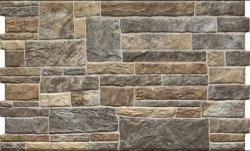 CERRAD kamień canella dark 490x300x10 g1 m2.