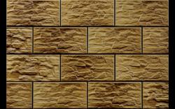 CERRAD kamień cer 24 oliwin 300x148x9 g1 m2.