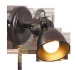 LAMPA ŚCIENNA KINKIET RABALUX VIVIENNE 5962 INDUSTRIALNA