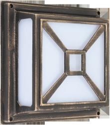 RABALUX LAMPA SUFITOWA PLAFON DARIUS 8190