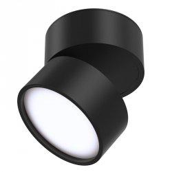 OPRAWA SUFITOWA CZARNA TUBA REGULOWANA SPOT SUFITOWY LED ONDA MAYTONI  C024CL-L12B3K 3000K