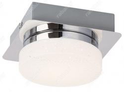 LAMPA SUFITOWA SPOT NOWOCZESNY HILARY RABALUX 5661