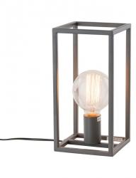 ITALUX LAMPA STOŁOWA SIGALO MT-BR4366-T1 GR LOFT